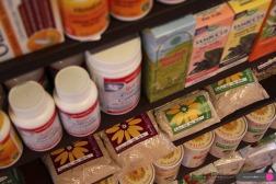 Herb_Centre_Logo_packaging_label-03