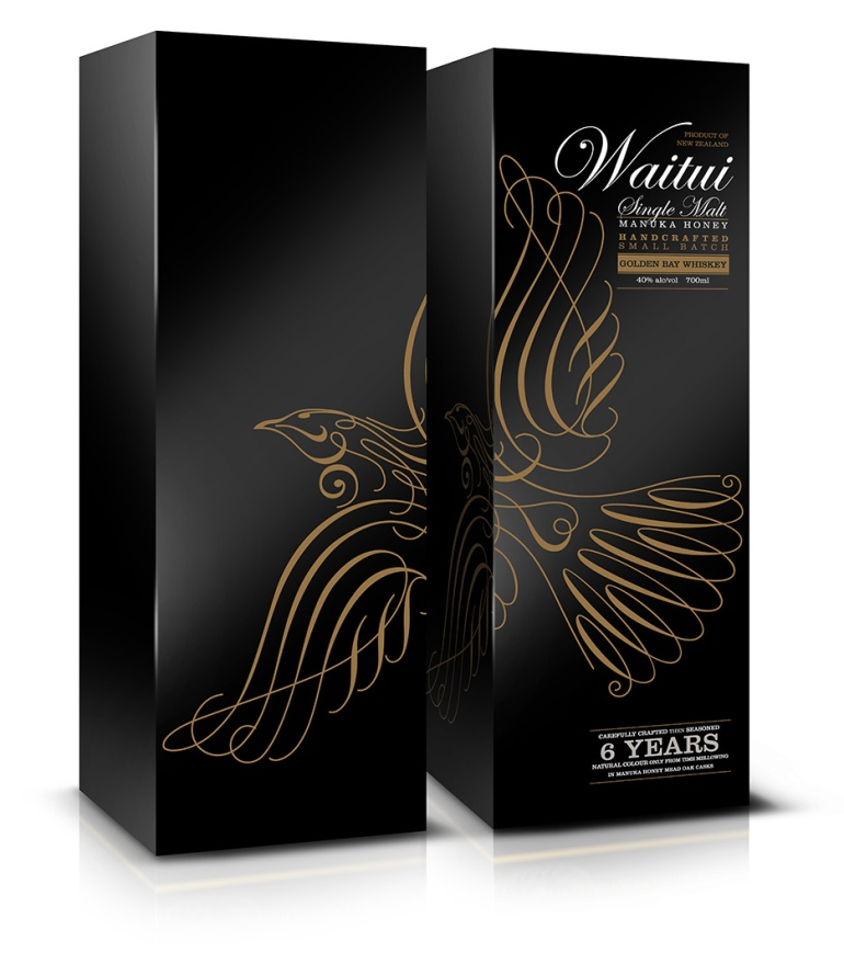 Waitui Whiskey packaging gift carton draft
